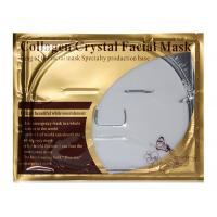 Buy cheap 60G Luxurious 24K Gold Collagen Crystal Gold Face Mask For Unisex from wholesalers