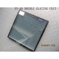 Wholesale PERFORMANCE GLASS-SY-48 DOUBLE GLAZING UNIT (LOW-E DGU) from china suppliers