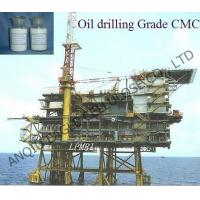 Buy cheap Oil drilling Grade CMC (Sodium Carboxymethyl Cellulose) from wholesalers