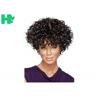Wholesale Full Head Elegant Fashion Short Cosplay Synthetic Hair Free Part Wig from china suppliers