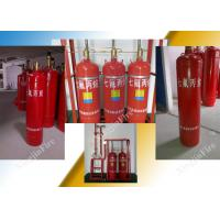 Wholesale Pipe Network FM200 Fire Suppression System For Multi Zone Non Corrosive from china suppliers
