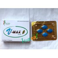 Wholesale VMax 8000mg Herbal Sex Pills , VMax Male Enhancement Capsule For Libido Stimulate from china suppliers