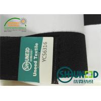 Wholesale Double Dot Coating Elastic Waistband Lining And Interlining with Plain Weave from china suppliers