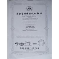 Ningbo Xia Yi Auto Parts Co.,Ltd. Certifications
