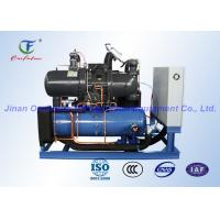 Wholesale R22 Fusheng Screw Type Compressor Rack Unit For Walk-in Freezer from china suppliers