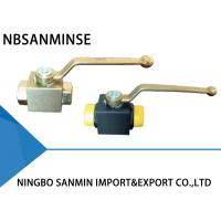 Wholesale Manual Carbon Steel / Brass Ball Valve NBR VITON Seal Type ISO9001 Certification from china suppliers
