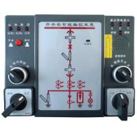 Wholesale ZT9 Smart  operation display device for series switch cabinet from china suppliers