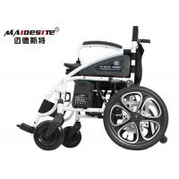Wholesale White Black Color Electric Folding Wheelchair 8- 12 Hours Charing Time from china suppliers