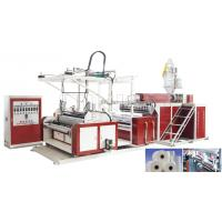 Buy cheap Computer Double Layer Co-Extrusion Stretch Film Machine with L/D 32:1 For Furniture Packing 500 - 1000 mm SLW-100 from wholesalers