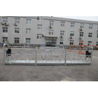 Wholesale Steel / Aluminum Scaffolding Powered Cradle Electric Suspended Platform 1.5kw * 2 from china suppliers