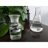 Wholesale Catalytic Agent Liquid Sodium Methoxide 30% Laboratory Reagents , Analytical Reagents from china suppliers