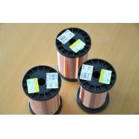 Wholesale 3UEW Class 3 Magnetic Copper Wire 0.012-0.8mm Natural Color Enamel Insulated Wire from china suppliers
