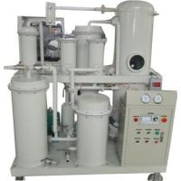 Wholesale Waste vacuum cooking oil purification plant,edible oil refinery machine from china suppliers