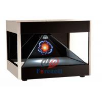 Wholesale 47 Inch Holographic Projection Screen True 3d Display Advertising Display Showcase from china suppliers