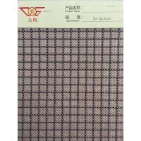 Wholesale Bitumen Coated Glass Fiber Geogrid Glued With PET Geotextile 20g from china suppliers