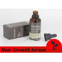 Quality Natural 50ml Hair Growth Serum For Hair Growing Fast Gold Liquid Product for sale