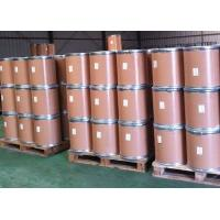 Wholesale Good quality from China Factory Supply Gellan Gum For Food Additives from china suppliers
