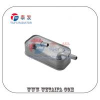 Wholesale 17227505826 BMW E46 Oil Cooler Replacement from china suppliers