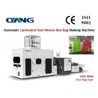 Wholesale 25-35pcs / Min Laminated Non Woven Box Bag Making Machine 28 Kw Total Power from china suppliers