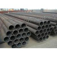 Wholesale Q235 Construction Welded Steel Pipe / Round Hollow Section Tube ASTM A53 from china suppliers
