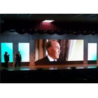 Buy cheap Indoor Nightclub P5 P6 Full Color LED Display SMD  3 In 1 LED Video Screen from wholesalers