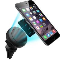 Wholesale HTC One M9 Mini Air Vent Magnetic Car Phone Holder Adjustable Stand from china suppliers