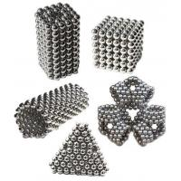 Wholesale Sintered Arc shape NdFeB Magnet from china suppliers