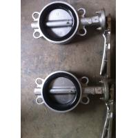 Buy cheap 80mm PN16 PTFE Lined Wafer Handle Operated Centerline Butterfly Valves from wholesalers
