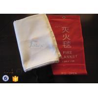 Wholesale EN1869 1.2x1.8m 0.4 mm Fiberglass Fire Blanket White Kitchen Used EB1869 from china suppliers