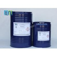 Wholesale DMOT 51792-34-8  Printed Circuit Board Chemicals 3,4-Dimethoxythiophene 98% from china suppliers