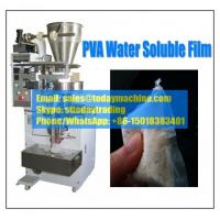 Wholesale Water Soluble Film Packaging Machine for Detergent Granular from china suppliers