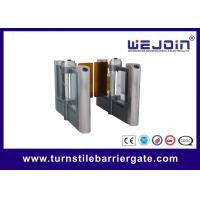 China Door Access Control Automatic Swing Gate on sale