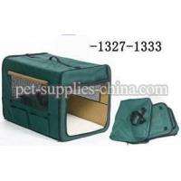 Buy cheap Pet Air Cage,Dog cage,pet Cage,dog travel crates(AF1327) from wholesalers