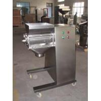Wholesale Oscillating Granulator Model from china suppliers