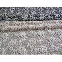 Buy cheap Floral Brushed Elastic Lace Fabric Ivory Stretchable AZO Free Dyeing CY-LW0652 from wholesalers