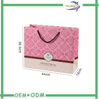 Wholesale Customized Shopping Paper Bag And Personalised Paper Bags For Clothing from china suppliers
