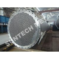 Quality Shell Tube Heat Exchanger for Industry for sale