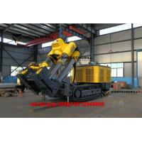 Buy cheap 1.5-3.5m Raise Depth Raise Boring Machine With High Efficiency Auto Make Up Log from wholesalers