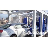 Wholesale Tunnel car wash machine TEPO-AUTO TP-901 from china suppliers