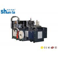 Wholesale Disposable Ice Cream / Tea Paper Cup Production Machine 90 PCS / MIN from china suppliers