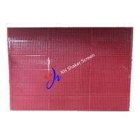 Buy cheap Polyurethane Screen Mesh PU Screens For The FSMB Shaker For Mining Drilling from wholesalers
