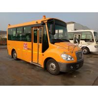 Wholesale 19 Seats Star Minibus , Commercial Medium Utility School Vehicles Diesel Mini Bus from china suppliers