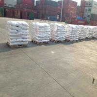 Wholesale Factory price Sodium Dodecyl Sulfate food grade and industrial grade from china suppliers