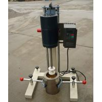 Wholesale 370W high shear Lab mixing equipment explosion proof  220V  50HZ from china suppliers