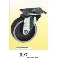 Wholesale Cast Iron small caster swivel plate 097 from china suppliers