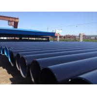 "Buy cheap Line Pipe API 5L psl2 X80 size 16"" sch40/sch80 from wholesalers"
