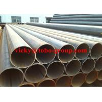 Buy cheap ASTM B163 UNS N10665 Nickle-Base Seamless Tube Pipe Thickness 1mm - 40mm from wholesalers