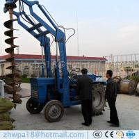 Wholesale Competitive price tractor mounted piling drilling rig hydraulic earth auger from china suppliers