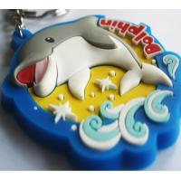 Quality high quality cheap price custom logo soft pvc rubber  personalized couple keychain with cool &cute design for sale