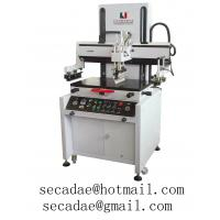 Buy cheap 8 color silk screen machine from wholesalers